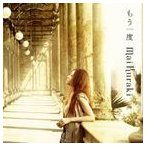 倉木麻衣 / もう一度(初回限定盤) [CD]