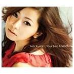 倉木麻衣/Your Best Friend(通常盤)(CD)
