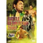 PRO-WRESTLING NOAH バトル・レヴォリューション2008(DVD)