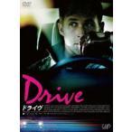 ドライヴ(DVD)