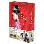 奇皇后 ―ふたつの愛 涙の誓い― DVD BOXII(DVD)