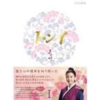 トンイ DVD-BOX I(DVD)