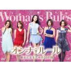 オンナ♀ルール DVD-BOX(DVD)