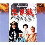 時代劇スペシャル 忠臣蔵(DVD)