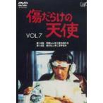 傷だらけの天使 Vol.7  DVD