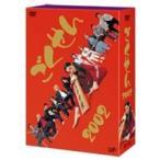 ごくせん 2002 DVD-BOX(DVD)
