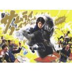 サムライ・ハイスクール DVD-BOX(DVD)