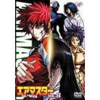 エアマスター Vol.8(DVD)