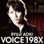 青木隆治/VOICE 198X(通常盤)(CD)