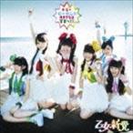 乙女新党/キミとピーカン☆NATSU宣言っ!!!(通常盤)(CD)