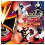 未知ノ国守ダッチャー Presents 宮城ヒーローソングス Vol.1(CD+DVD)(CD)