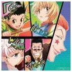 平野義久(音楽) / TVアニメ HUNTER×HUNTER オリジナル・サウンドトラック [CD]
