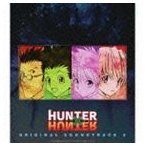 平野義久(音楽) / TVアニメ HUNTER×HUNTER オリジナル・サウンドトラック2 [CD]