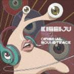 Ken Arai(音楽)/寄生獣 セイの格率 オリジナル・サウンドトラック(CD)