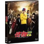 映画 怪物くん 3D&2D(Blu-ray)