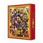 新解釈・三國志 豪華版(Blu-ray+DVD) (初回仕様) [Blu-ray]