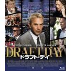 ドラフト・デイ(Blu-ray)