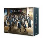 残酷な観客達 Blu-ray BOX(Blu-ray)