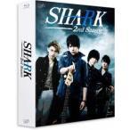 SHARK 〜2nd Season〜 Blu-ray BOX 豪華版<初回限定生産> [Blu-ray]