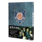 怪奇大作戦 ミステリー・ファイル Blu-ray BOX [Blu-ray]