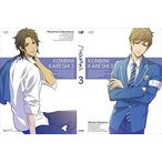 コンビニカレシ Vol.3(限定版) [Blu-ray]