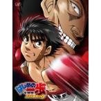 はじめの一歩 Rising Blu-ray BOX partI(Blu-ray)