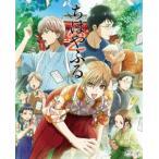 TVアニメ『ちはやふる2』Blu-ray BOX【期間限定版】 [Blu-ray]