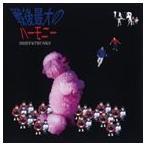 Yahoo!ぐるぐる王国 スタークラブブリーフ&トランクス/戦後最大のハーモニー(CD+DVD)(CD)