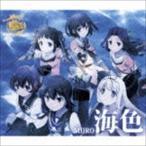 AKINO from bless4 / TVアニメーション 艦隊これくしょん -艦これ- オープニングテーマ::海色 [CD]