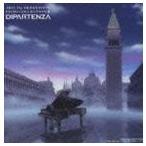 妹尾武/窪田ミナ/SONOROUS/ARIA The ORIGINATION ピアノ・コレクションII ディパルテンツァ 旅立ち(CD)