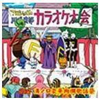 TVアニメーション 天体戦士サンレッド(第2期) 溝ノ口豪華絢爛歌謡祭(CD)