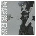 菅野よう子(音楽)/攻殻機動隊 STAND ALONE COMPLEX O.S.T.2(CD)