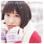 中島愛 / Be With You(通常盤) [CD]