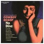 菅野よう子(音楽)/オリジナルサウンドトラック2 カウボーイビバップ/No Disc(廉価盤)(CD)