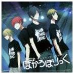 ゆよゆっぺ/ぼかろほりっく(通常盤)(CD)