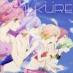 ワルキューレ/ワルキューレがとまらない(CD)