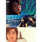 愛情合約〜Love Contract〜 DVD-BOX(DVD)