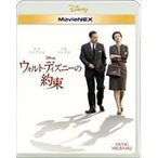 ウォルト・ディズニーの約束 MovieNEX [Blu-ray]画像