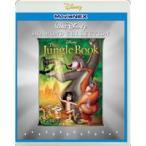 ジャングル・ブック ダイヤモンド・コレクション MovieNEX(Blu-ray)