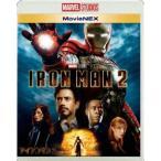 アイアンマン2 MovieNEX(期間限定盤) [Blu-ray]
