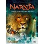 ナルニア国物語/第1章:ライオンと魔女(DVD)