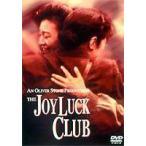 ジョイ・ラック・クラブ(DVD)