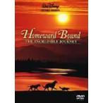 奇跡の旅(DVD)