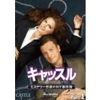 キャッスル/ミステリー作家のNY事件簿 シーズン7 コレクターズBOX Part 1(DVD)