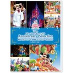 東京ディズニーリゾート 35周年 アニバーサリー・セレクション -レギュラーショー- [DVD]