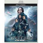 Blu-ray/ローグ・ワン/スター・ウォーズ・ストーリー MovieNEX (2Blu−ray+DVD)