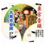 �������ס������Ƭ���������Ƭ(CD)