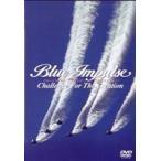 """ブルーインパルス """"チャレンジ・フォア・ザ・クリエイション""""(DVD)"""