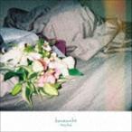 Hump Back / hanamuke [CD]