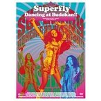 Superfly/Dancing at Budokan!!(通常盤/2DVD) [DVD]